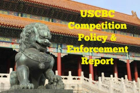 Update: Competition Policy & Enforcement in China