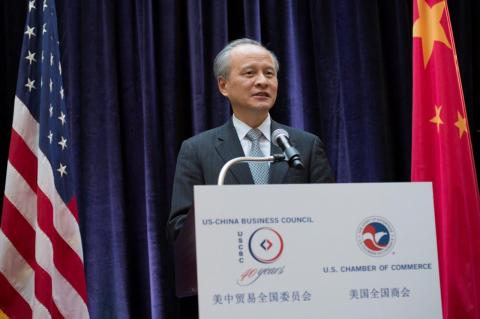Ambassador Cui Tiankai speaks at a reception, his first public engagement with USCBC members in Washington, DC.