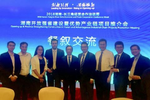 Melinda Xu and Owen Haacke accompanied a group of eight companies to meet with Hunan Governor Xu Dazhe, Vice Governor He Baoxiang, and Vice Governor Chen Fei.